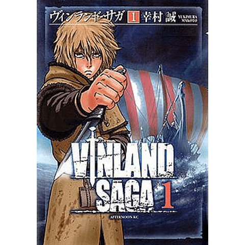 VINLAND saga #1