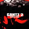 GANTZ #2