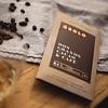 64% Cacao Dos Granos Cacao y Café