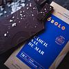 70% Cacao Cahuil Sal De Mar