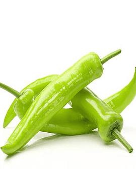 Ají Verde