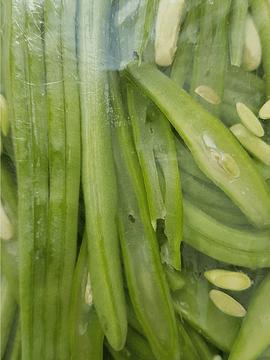 Poroto Verde picado