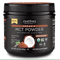 MCT Powder Chocolate