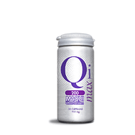 Delphinol (extracto estandarizado de maqui) 200 mg.