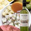 Caja 6 bot. Reserva Sauvignon Blanc 2020