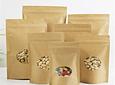 Pack de 50 Envases Doypack 12*17 Hasta 150 Gramos