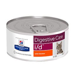 Lata Hill's i/d gato cuidado digestivo