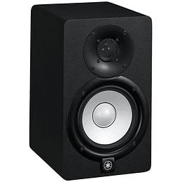 """Yamaha HS5 Monitor de Estudio Activo 5""""  (VENTA PAR)"""