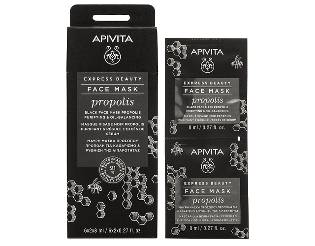 Apivita Express Beauty Máscara Purificante Para Pele Oleosa De Própolis 2x8 mL