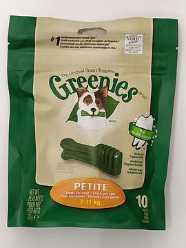 Greenies 10 Snacks Petite para Cães 7- 11 Kg