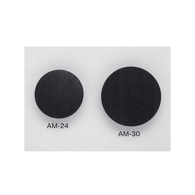 Seimitsu AM-24 Button Cap - Tapa Agujero