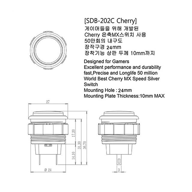 Boton SDB-202 Cherry MX 24mm