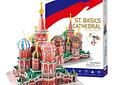 Catedral de San Basilio (Rusia) - Puzzle 3D