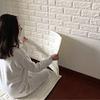Lamina Adhesiva Muro 700x700x6mm MS5
