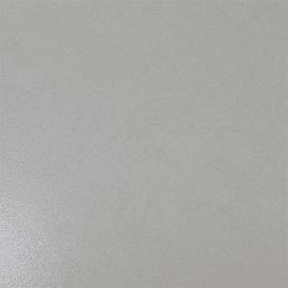 Porcelanato 60X60 Cod: HBC6001 Rendimiendo : 1.44 Mtr2 por Caja