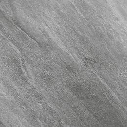 Porcelanato 60X60 Cod: T1632 Rendimiendo : 1.44 Mtr2 por Caja