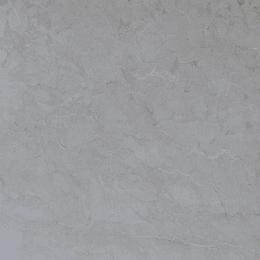Porcelanato Piso 80x80 Cod: G80034QM