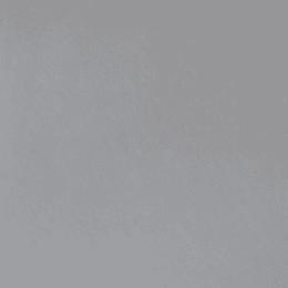 Porcelanato Piso 80X80 Cod: W6B602