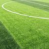 Pasto Futbol 55mm  4mtr de Ancho  x 1  Valor Metro Lineal