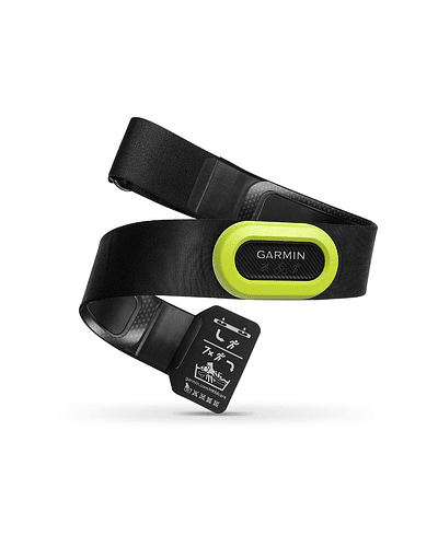 Sensor Cardiaco Premium HRM-Pro