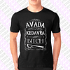 Polera Avada Kedabra Bitch Harry Potter Grafimax
