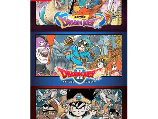 Dragon Quest Trilogy Collection - Nintendo Switch
