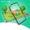Cuaderno Interactivo / Balancín (Play Group)