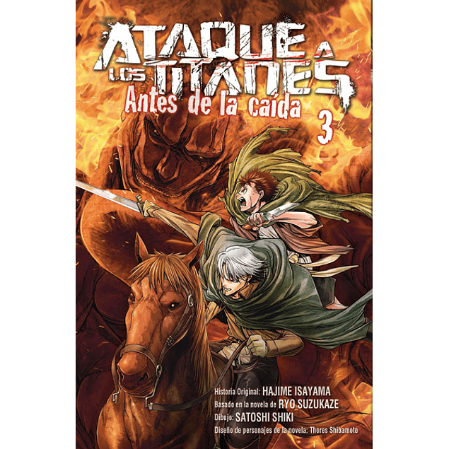ATAQUE DE LOS TITANES BEFORE THE FALL 3