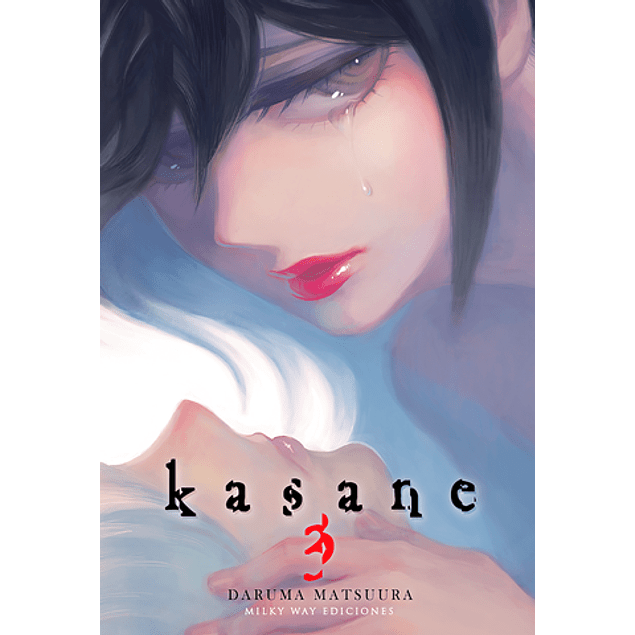 KASANE, VOL. 03