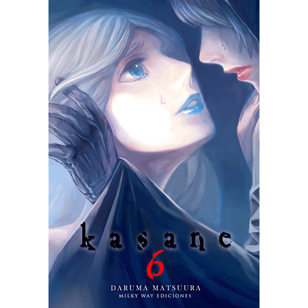 KASANE, VOL. 06
