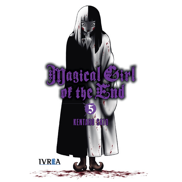 MAGICAL GIRL OF THE END 05