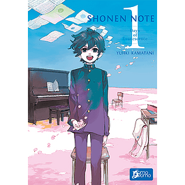 SHONEN NOTE VOL.1