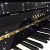 YAMAHA JU109PE PIANO VERTICAL CON BANQUETA