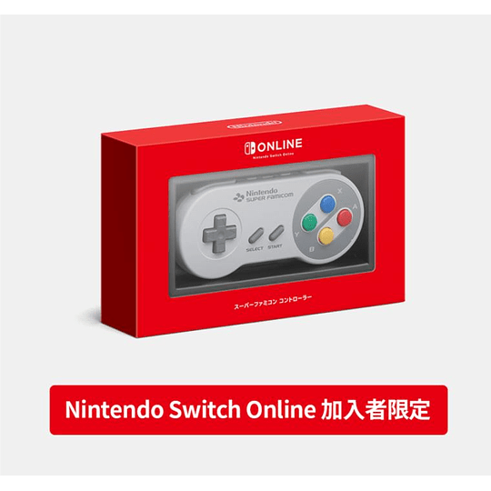Control Super Famicom Nintendo Switch Online