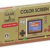Game & Watch Super Mario Color