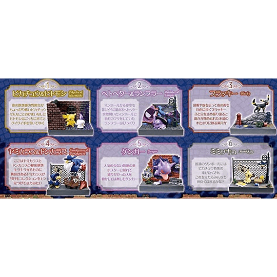 Figuras Pokémon Town - Behind the Alley at Night Box