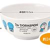 Bowl Doraemon Dorayaki 10.5 CM