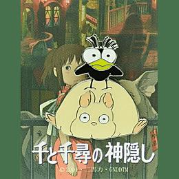 PIN El Viaje De Chihiro Mosca & Bebé Ratón
