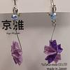 Aros Flores Asakusa