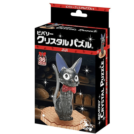 Puzzle 3D Kiki Delivery Service - Jiji