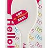 Cuchara Arrocera Hello Kitty 19CM