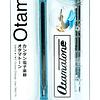 Otamatone Crystal Blue