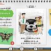 Shin Chan Nintendo Switch - Exclusivo Japón