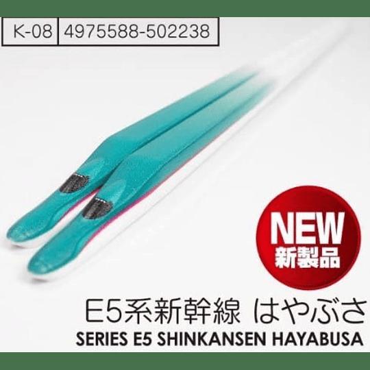 Chopsticks SHINKANSEN