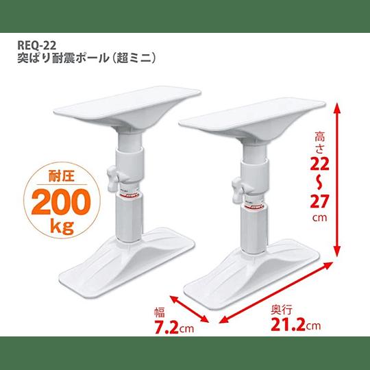 Barra tensión anti volcado muebles terremoto 22-27 CM