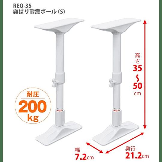 Barra tensión anti volcado muebles terremoto 35-50 CM