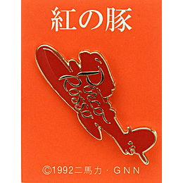 PIN  Porco Rosso Airplane
