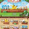 Figuras Pokémon let´s go Together