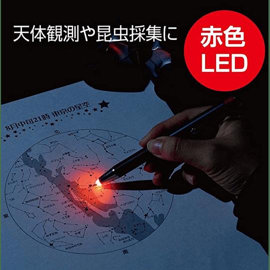 Lápices Led Sarasa LightWrite .7MM