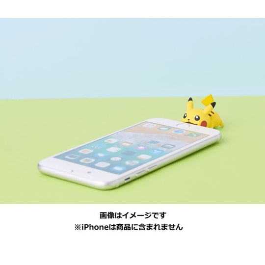 Cable Bite Pikachu Iphone